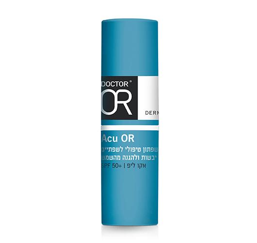 ACU OR - שפתון טיפולי לשפתיים יבשות ולהגנה מהשמש SPF 50+