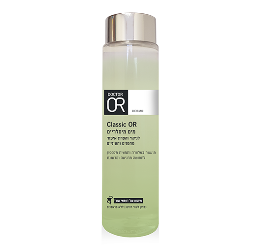 Classic OR מים מיסלריים לניקוי והסרת איפור מהפנים ומהעיניים