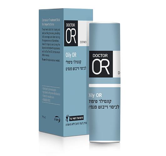 Oily OR - קונסילר טיפולי לכיסוי וייבוש פגמים