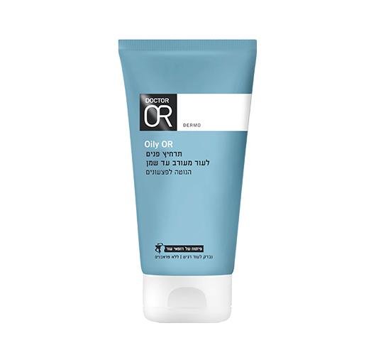 Oily OR - תרחיץ פנים לניקוי עור מעורב עד שמן