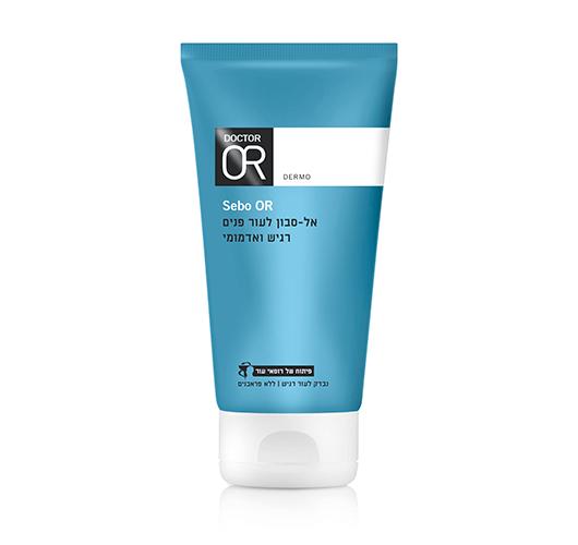 אל-סבון לעור פנים רגיש ואדמומי