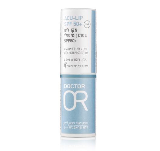 ACU OR - שפתון טיפולי לשפתיים יבשות ולהגנה מהשמש SPF 50